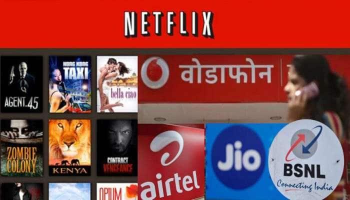 મફતમાં મેળવી શકો છો Netflix અને Amazon Prime નું સબ્સક્રિપ્શન, જાણો શું છે રીત