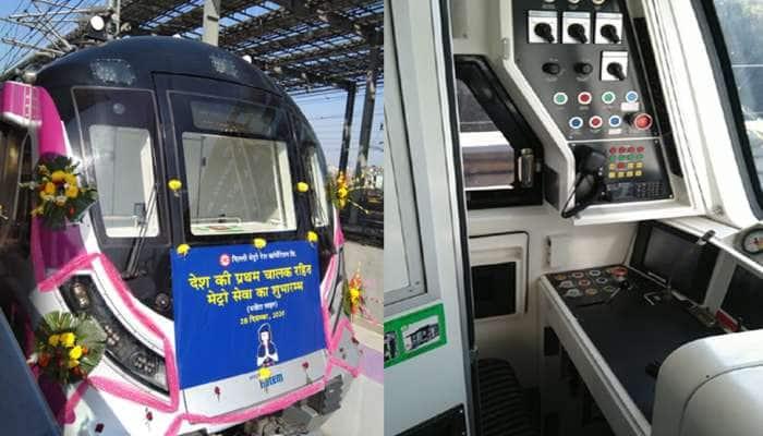 હવે ટેક્નોલોજી લેશે ડ્રાઈવરની જગ્યા...દેશની પહેલી Driverless Metro ના જુઓ Exclusive Photos